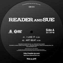 ARTBEAT EP (12inch Analog)
