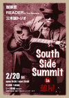 South Side Summit((Acoustic Band Set)) 2009.2.20 (金) at (一)憩屋 やすみや(札幌)