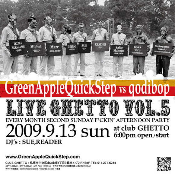 Live Ghetto Vol.5