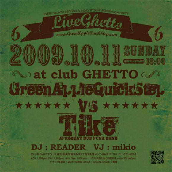 Live Ghetto Vol.6