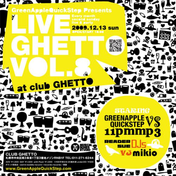 Live Ghetto Vol.8