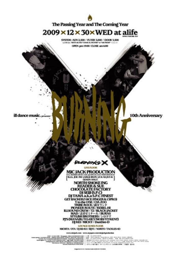 BURNING:X 10th