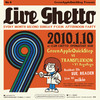 Live Ghetto Vol.9(= READER & SUE DJ SET =) 2010.1.10 (日) at club Ghetto(札幌)