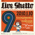 Live Ghetto Vol.9