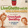 Live Ghetto Vol.10(= READER & SUE DJ SET =) 2010.2.14 (日) at club Ghetto(札幌)