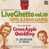 Live Ghetto Vol.10(= READER & SUE DJ SET =) 2010.2.14 (日)atclub Ghetto(札幌)
