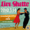 Live Ghetto Vol.11(= READER & SUE DJ SET =) 2010.3.14 (日) at club Ghetto(札幌)