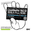 Live Ghetto Vol.12(= READER & SUE DJ SET =) 2010.4.11 (日) at club Ghetto(札幌)