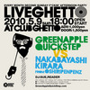 Live Ghetto Vol.13(= READER & SUE DJ SET =) 2010.5. 9 (日) at club Ghetto(札幌)
