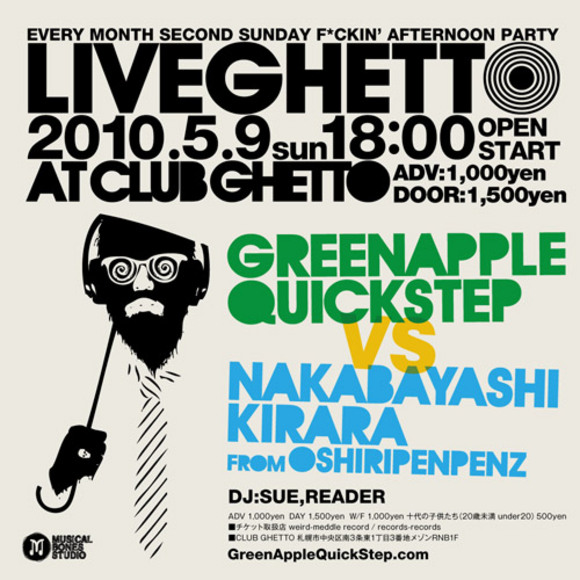 Live Ghetto Vol.13