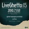 Live Ghetto Vol.15(= READER & SUE DJ SET =) 2010.7.11 (日)atclub Ghetto(札幌)