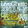 Live Ghetto Vol.16(= READER & SUE DJ SET =) 2010.8. 8 (日) at club Ghetto(札幌)