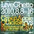 Live Ghetto Vol.16