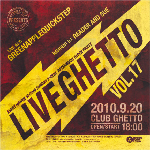 Live Ghetto Vol.17