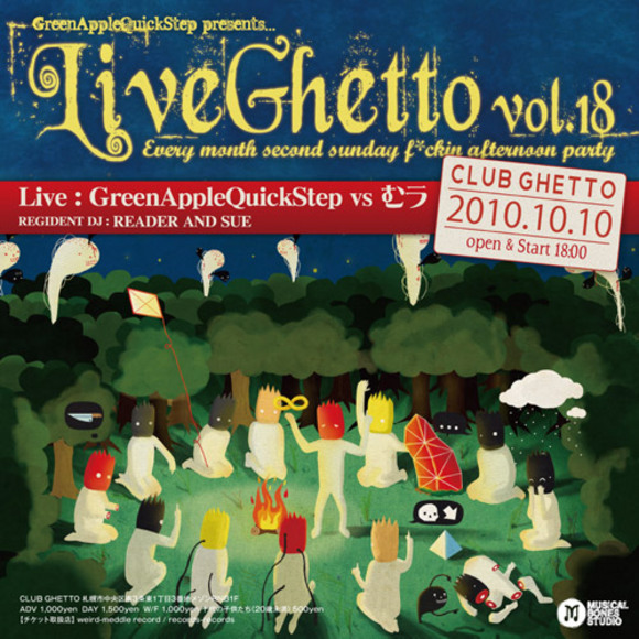 Live Ghetto Vol.18