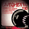 Live Ghetto Vol.20(= READER & SUE DJ SET =) 2010.12.12 (日) at club Ghetto(札幌)
