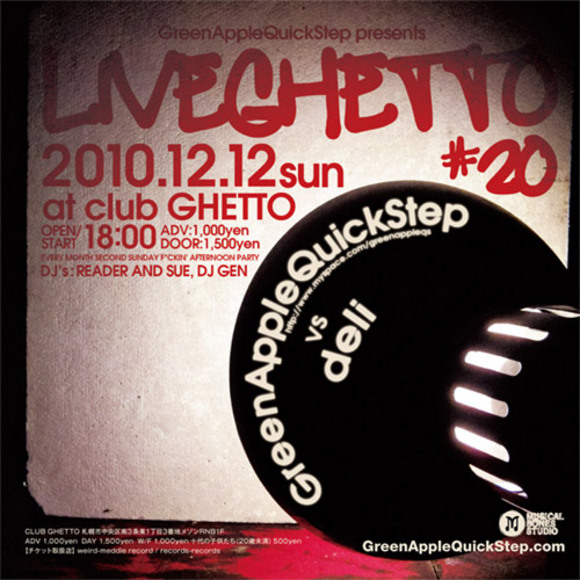 Live Ghetto Vol.20