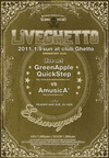 Live Ghetto Vol.21(= READER & SUE DJ SET =) 2011.1. 9 (日) at club Ghetto(札幌)