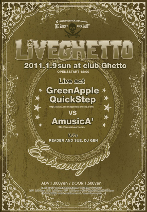 Live Ghetto Vol.21