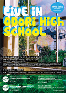 LIVE IN ODORI HIGH SCHOOL