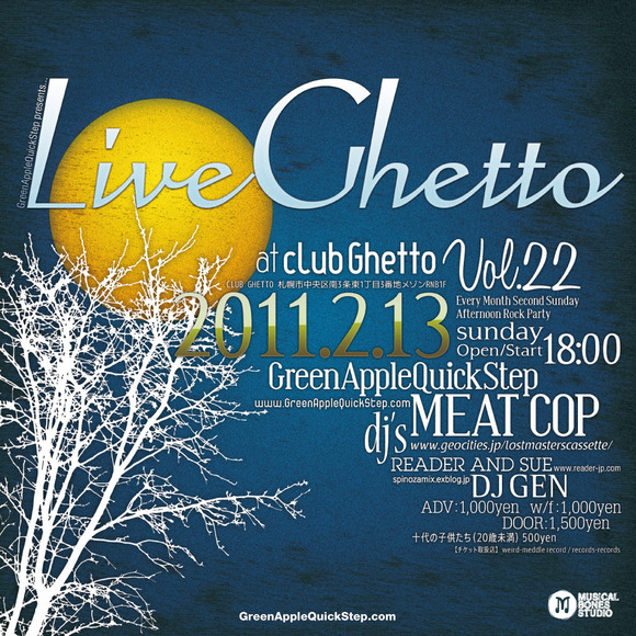 Live Ghetto Vol.22