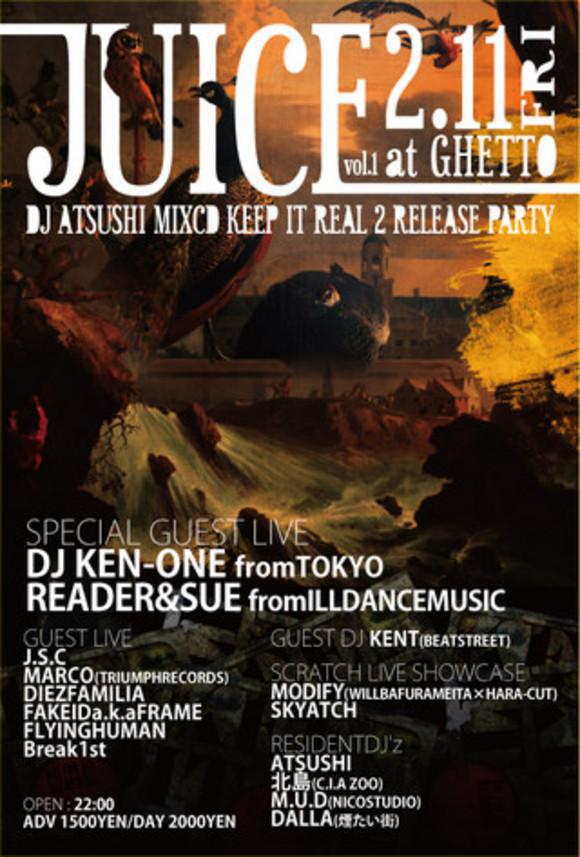 JUICE vol.1