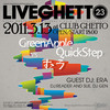 Live Ghetto Vol.23(= READER & SUE DJ SET =) 2011.3.13 (日) at club Ghetto(札幌)