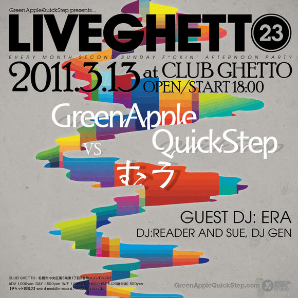 Live Ghetto Vol.23