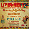 Live Ghetto Vol.24(= READER & SUE DJ SET =) 2011.4.10 (日) at club Ghetto(札幌)
