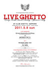 Live Ghetto Vol.25(= READER & SUE DJ SET =) 2011.5. 8 (日) at club Ghetto(札幌)