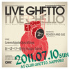 Live Ghetto Vol.27(= READER & SUE DJ SET =) 2011.7.10 (日) at club Ghetto(札幌)