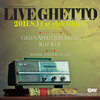 Live Ghetto Vol.28(= READER & SUE DJ SET =) 2011.8.14 (日) at club Ghetto(札幌)