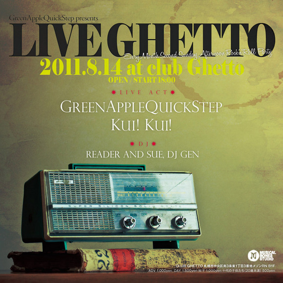 Live Ghetto Vol.28
