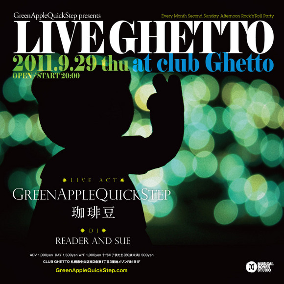 Live Ghetto Vol.29
