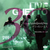 Live Ghetto Vol.30() 2011.10. 9 (日) at club Ghetto(札幌)