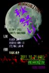 MORROW ZONE 秋祭り() 2011.10.21 (金)atmorrowzone(札幌)