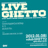 Live Ghetto Vol.33(= READER & SUE DJ SET =) 2012.1. 8 (日) at club Ghetto(札幌)