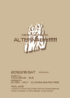 Alterna.() 2012.2.18 (土) at club JADE(札幌)