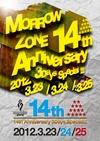 morrowzone 14周年() 2012.3.24 (土)atmorrowzone(札幌)