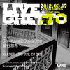 Live Ghetto Vol.35(= READER & SUE DJ SET =) 2012.3.19 (月) at club Ghetto(札幌)