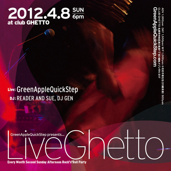 Live Ghetto Vol.36