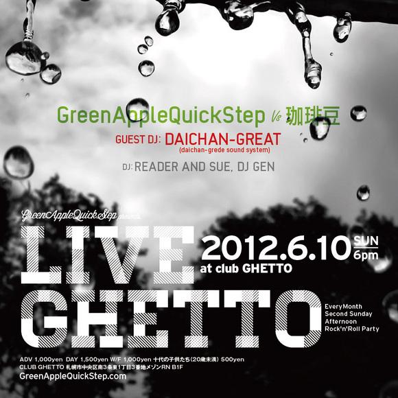 Live Ghetto Vol.38