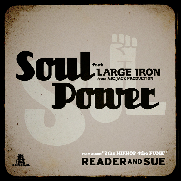 【iTunes配信】SOULPOWER feat. LARGE IRON
