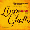 Live Ghetto Vol.40(= READER & SUE DJ SET =) 2012.8.12 (日) at club Ghetto(札幌)