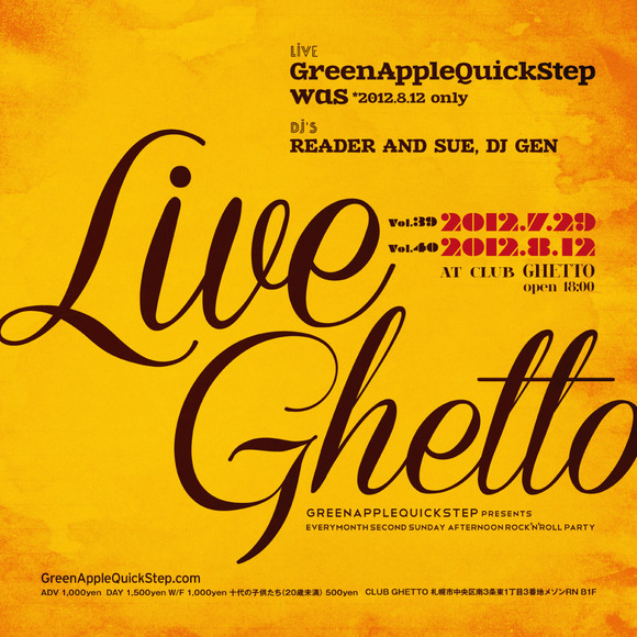 Live Ghetto Vol.40