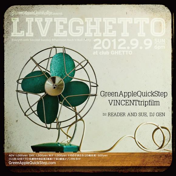 Live Ghetto Vol.41