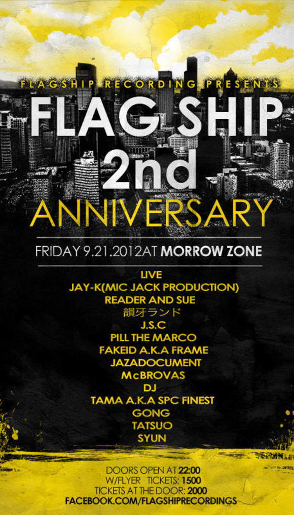 FlagShip Recordings 2nd Anniversary Party