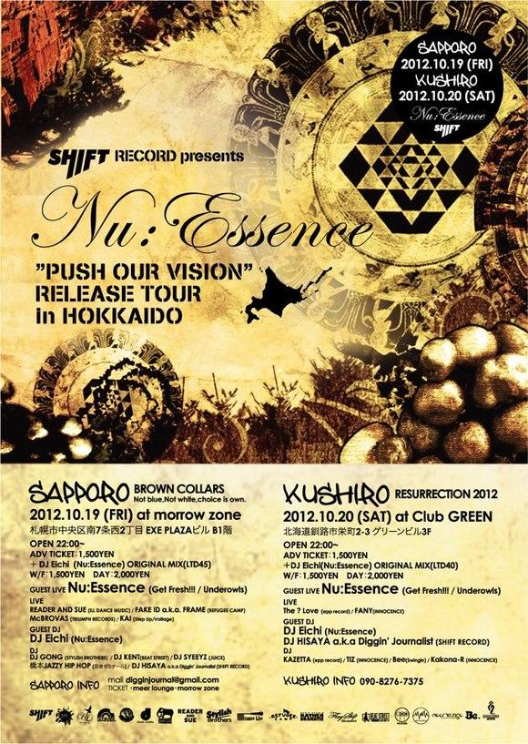 SHIFT RECORD presents Nu:Essence