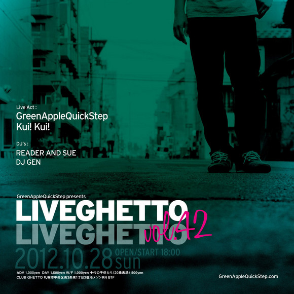 Live Ghetto Vol.42