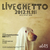 Live Ghetto Vol.43(= READER & SUE DJ SET =) 2012.11.11 (日) at club Ghetto(札幌)